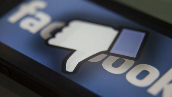 Facebook обвиняют в попытке «вылечить» гомосексуальность