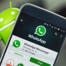 WhatsApp призвал юзеров создать новые резервные копии до ноября