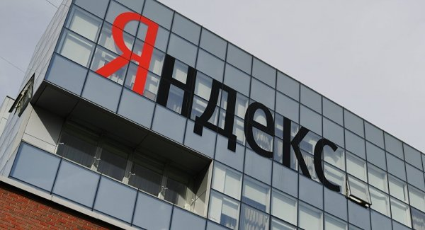 «Газпром-медиа» подал в суд на «Яндекс» из-за пиратского контента