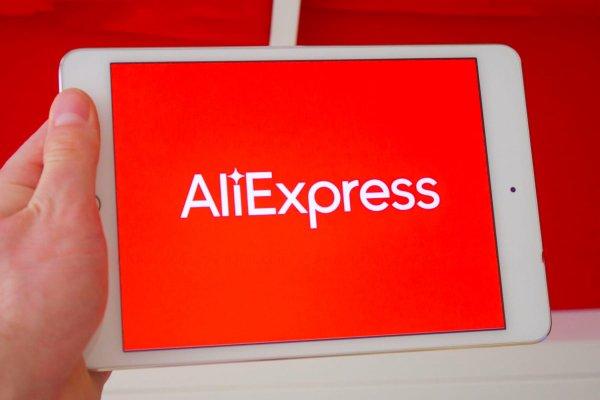 AliExpress массово блокирует аккаунты покупателей из России