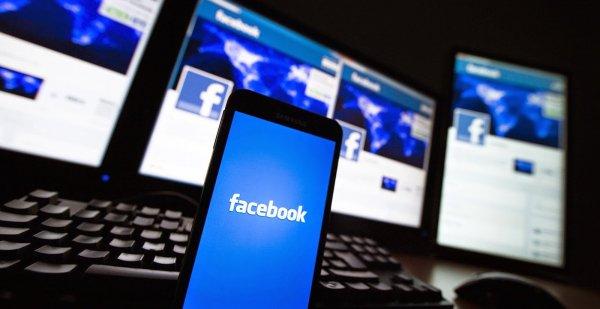 В отношении Facebook начали расследование из-за утечки данных