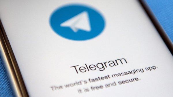 Эксперты зафиксировали рекордный рост пользователей Telegram из России