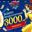 Преимущества выбора казино 777 Original