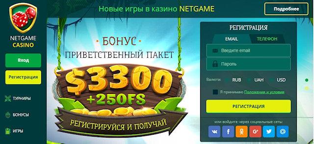 Безумный уровень адреналина и риска в онлайн казино
